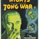 Chinatown Nights (1929) - Wallace Beery  DVD