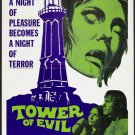 Tower Of Evil (1972) - Bryant Haliday  DVD