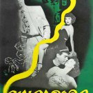 Singapore (1947) - Fred MacMurray  DVD