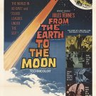 From The Earth To The Moon (1958) - Joseph Cotten  DVD