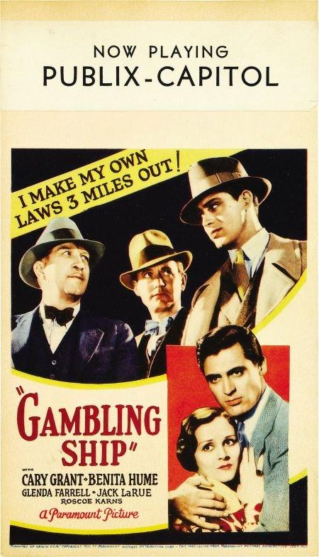 Gambling Ship (1933) - Cary Grant  DVD