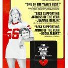 The Heartbreak Kid (1972) - Charles Grodin  DVD