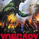 Yongary - Monster From The Deep (1967)  DVD