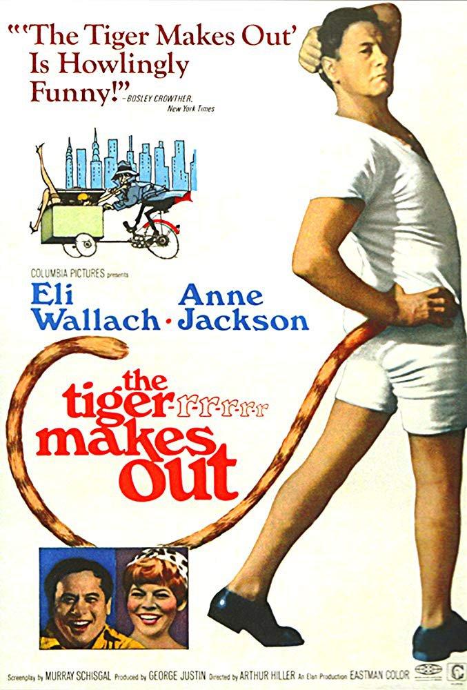 The Tiger Makes Out (1967) - Eli Wallach  DVD