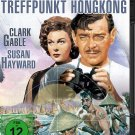 Soldier Of Fortune (1955) - Clark Gable  Blu-ray