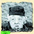 Miss Marple : The Complete Collection - Margaret Rutherford (4 DVD Set)
