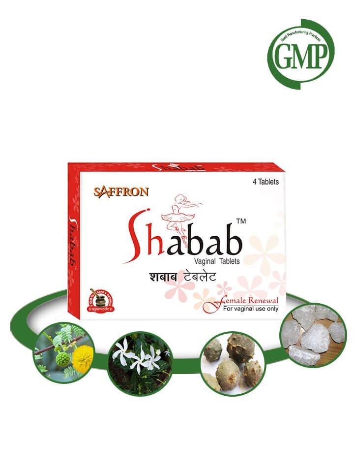 Vaginal Tightening Pills -  24 Shabab Tablets