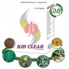 Organic Herbal Kidney Stone Treatment - 200 Kid Clear Capsules