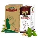 Erectile Dysfunction Herbal Treatment - 60 Capsules & 3 x 15ml Bottles Oil