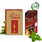 Organic Male Impotence Herbal Treatment - 60 Capsules + 3 Bottles 15ml Mast Mood Oil