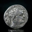 Ancient SILVER COIN Graeco Baktrian King Heliokles 145-130 BC Tetradrachm 13.06g