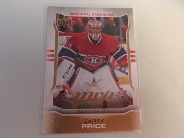 Carey Price 2014/15 Montreal Canadiens Upperdeck MVP Bronze INSERT Hockey Card #247