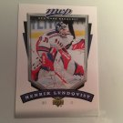 Henrik Lundqvist 2006/07 Upperdeck MVP New York Rangers Hockey Card # 196