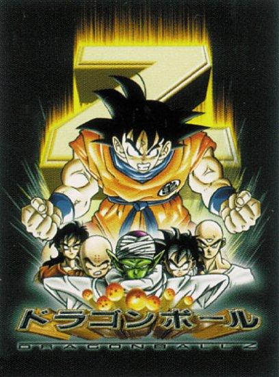 Dragonball Z TV Show Poster