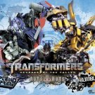 Transformers - Revenge Of The Fallen Movie Poster 3