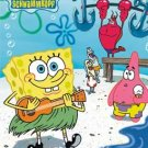 SpongeBob SquarePants TV Show Poster 3 (German)