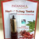 3 gm Patanjali Herbal Suhag Teeka Free Shipping