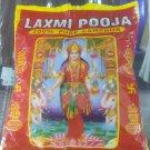 40gm Camphor Tablets Pure Hindu Puja Religious Kapur Diwali Navratra