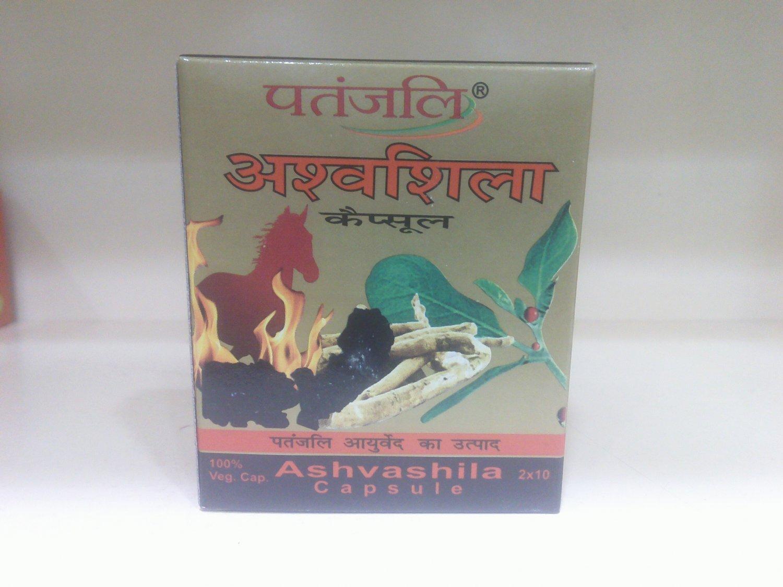 20x4 Patanjali Ashvashila Ayurvedic Capsule Free Shipping