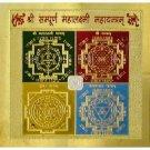 Shree Sampurna Mahalaxmi Maha Yantram - Bestows Ashta Riddhi and Nav Siddhi