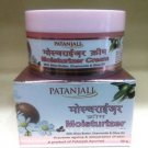 Patanjali Moisturizer Cream 50gm Shea Butter, chamomile and Oliver Oil Free Ship