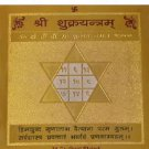Shri Shukra yantra Mantrit(Energized) Gold plated Free Shipping