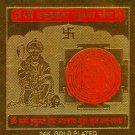 SHREE HANUMAN PUJAN YANTRA evokes evil effect and gives peace of mind Free Shipp