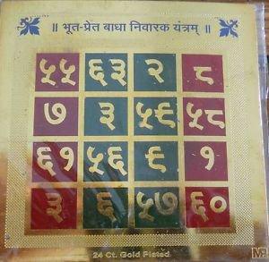 Bhoot Pret Badha Nivaran Yantra -Remove Negative Effects In Business + Shipping