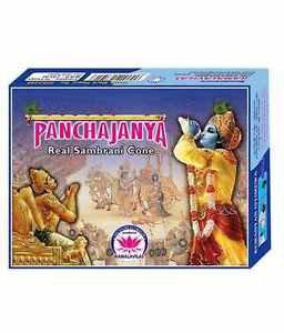 Panchajanya Real Sambrani Incense Loban Cups (12) for Worship,Meditation + Shipp