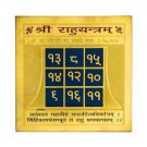 RAHU YANTRA YANTRAM NORTH NODE OF THE MOON YANTRA SET THE PATH OF TRUE RICHES