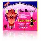 Hari Darshan Four-In-One Dhoop Guggal, Havan Samagri, Chandan, Perfumed Aroma