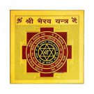 Shri Bhairav Yantra 3.5x3.5 inch For all types of obstacles and difficulties