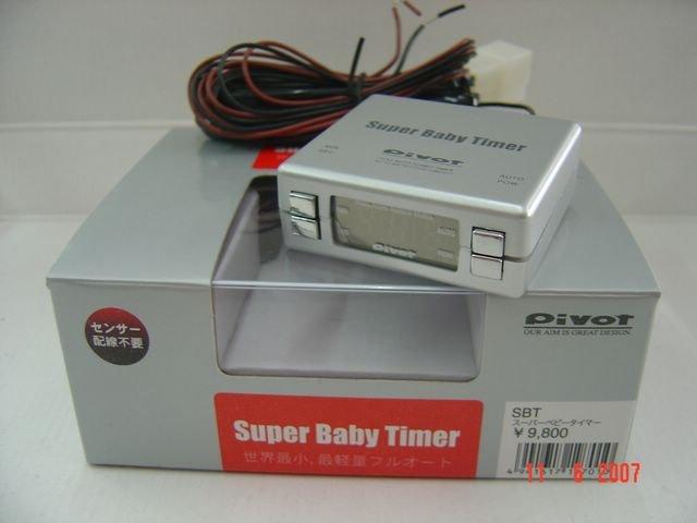 PIVOT TURBO BABY TIMER MYR 550.00