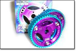 HKS Adjustable Cam-Pulley MYR 2550