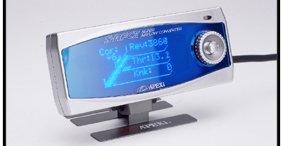 Apexi S-AFC II Super Air Flow Converter MYR 1500