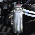 Greddy Breather tank (***Price upon request***)