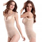Women Bodyshaper Underwear Slimming Apricot Shapewear Smooth Lingerie Body Control W880358A