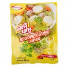 Rosdee Menu - Clear Soup Thai Style Ready Powder 60g