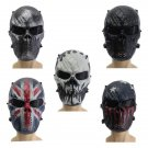 Airsoft Adults CS Field Game Skeleton Warrior Skull Paintball Mask