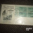 VINTAGE 100TH ANNIVERSARY OF OPENING TRADE WITH JAPAN 1853-1953 FIRST DAY COVER