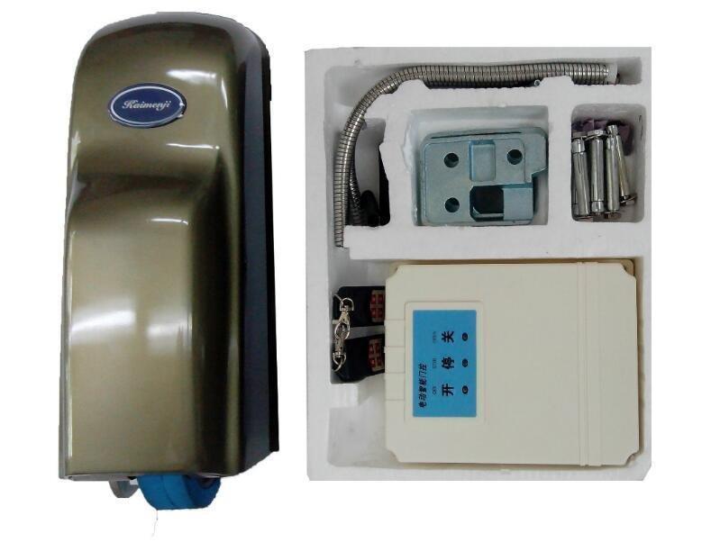 NSEE PKM-C01 500KG/1200LB Driveway Swing Gate Door Opener Battery Backup Capable