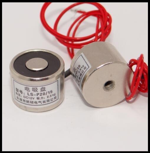 12/24V Electromagnetic 2.5KG/5LB Force Suction Solenoid Industrial Lock Electric