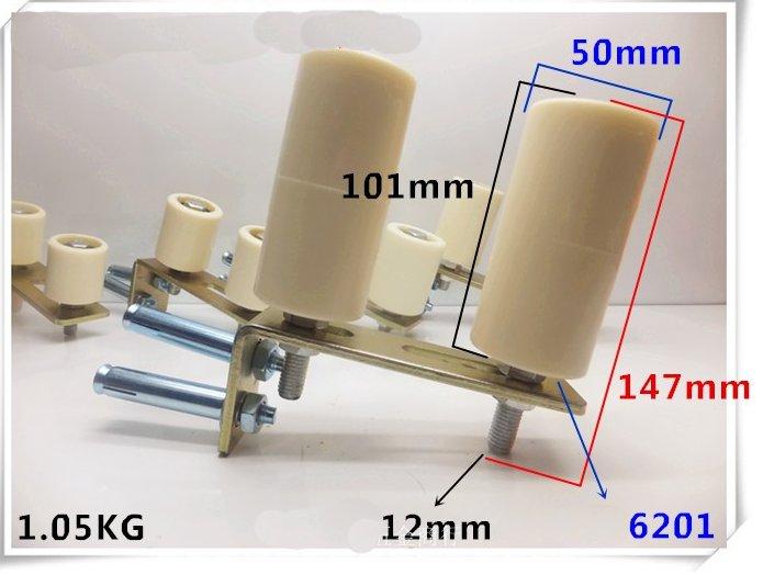 6L-5 101mm x 50mm Sliding Gate Upper Guide Nylon Roller w/ Electroplated Bracket