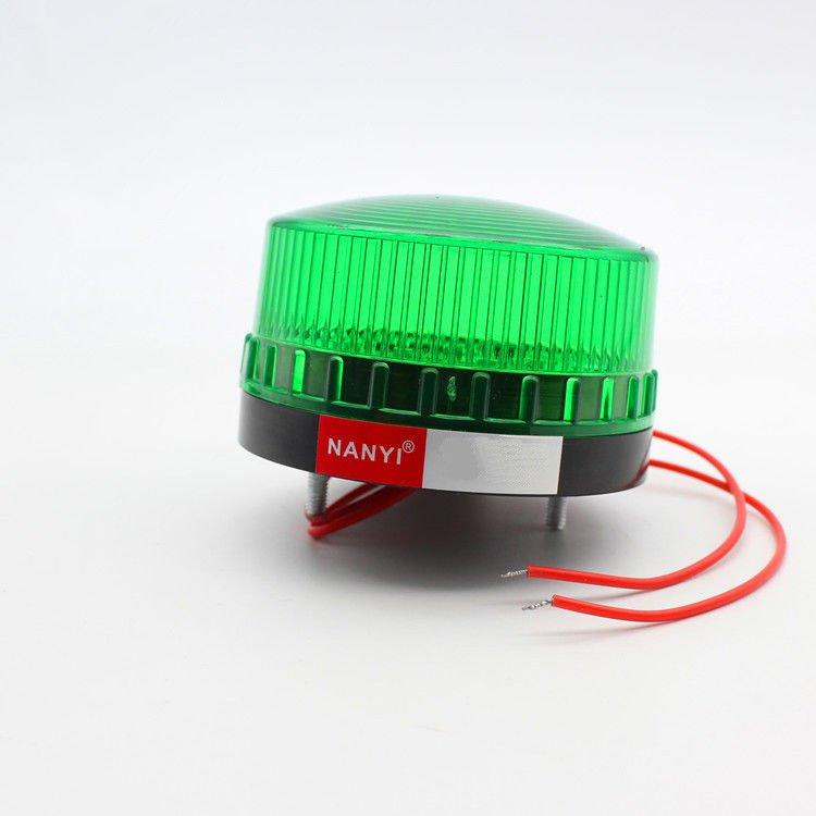 NSEE G506SG 220V AC LED Bulb Alarm Strobe Lamp Light Gate Opener Waterproof IP67