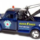 1953 Chevy 3100 Wrecker Kinsmart diecast car model