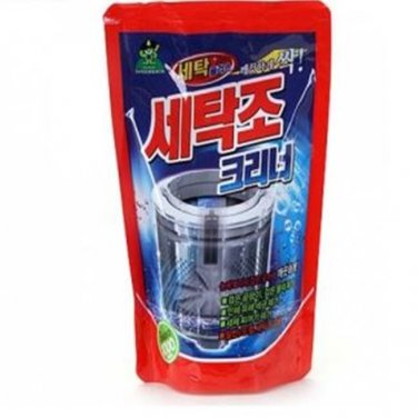 washing machine inside cleaner washing machine cleaner 2pc