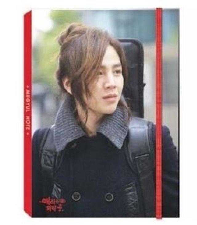 Jang Keun Suk photonote
