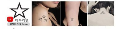 tattoo stamp body art temporary art temporary tattoos beauty vacation