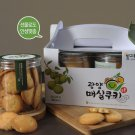 plum cookie, Japanese apricot cookie 130g * 2pc