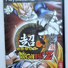 2006 Atari Super Dragonball Z For Playstation 2 Game Systems